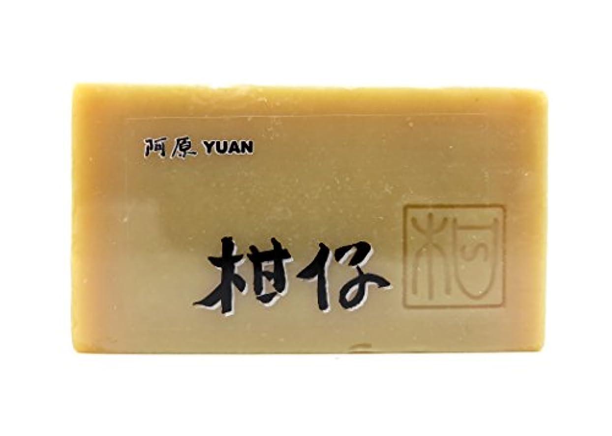 タイル粗いチケットユアンソープ ベルガモットオレンジ 固形 100g