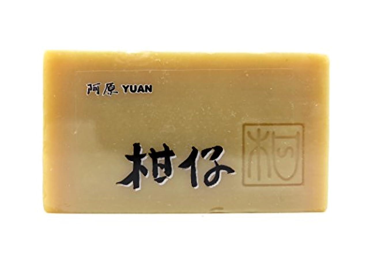 トロピカルモチーフ炭水化物ユアンソープ ベルガモットオレンジ 固形 100g