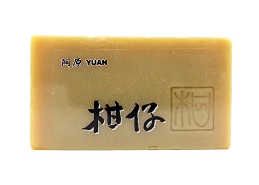 半円ムスダイアクリティカルユアンソープ ベルガモットオレンジ 固形 100g