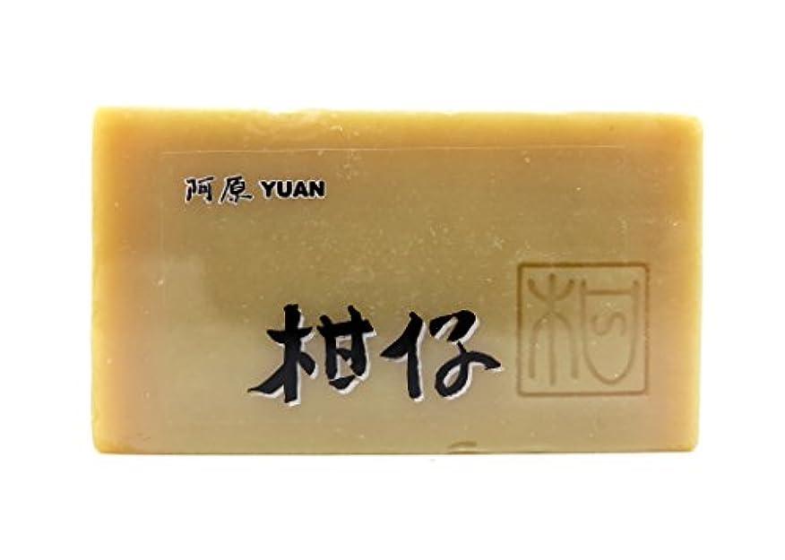 自発的イブ摂氏ユアンソープ ベルガモットオレンジ 固形 100g