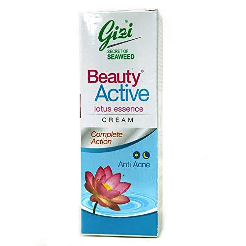 新年入口かんがいギジ gizi Beauty Active ロータスエキス配合 フェイシャルケアクリーム 18g [海外直送品]