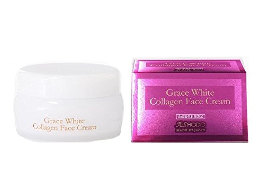 証言するボード若者愛粧堂 Grace White Face Cream