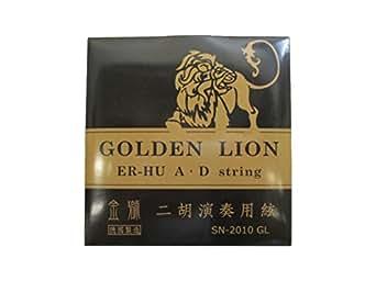 二胡専弦セット GOLDEN LION SN-2010 GL