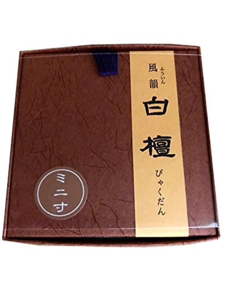 集団的文芸ガードみのり苑 風韻 ミニ寸 (白檀)