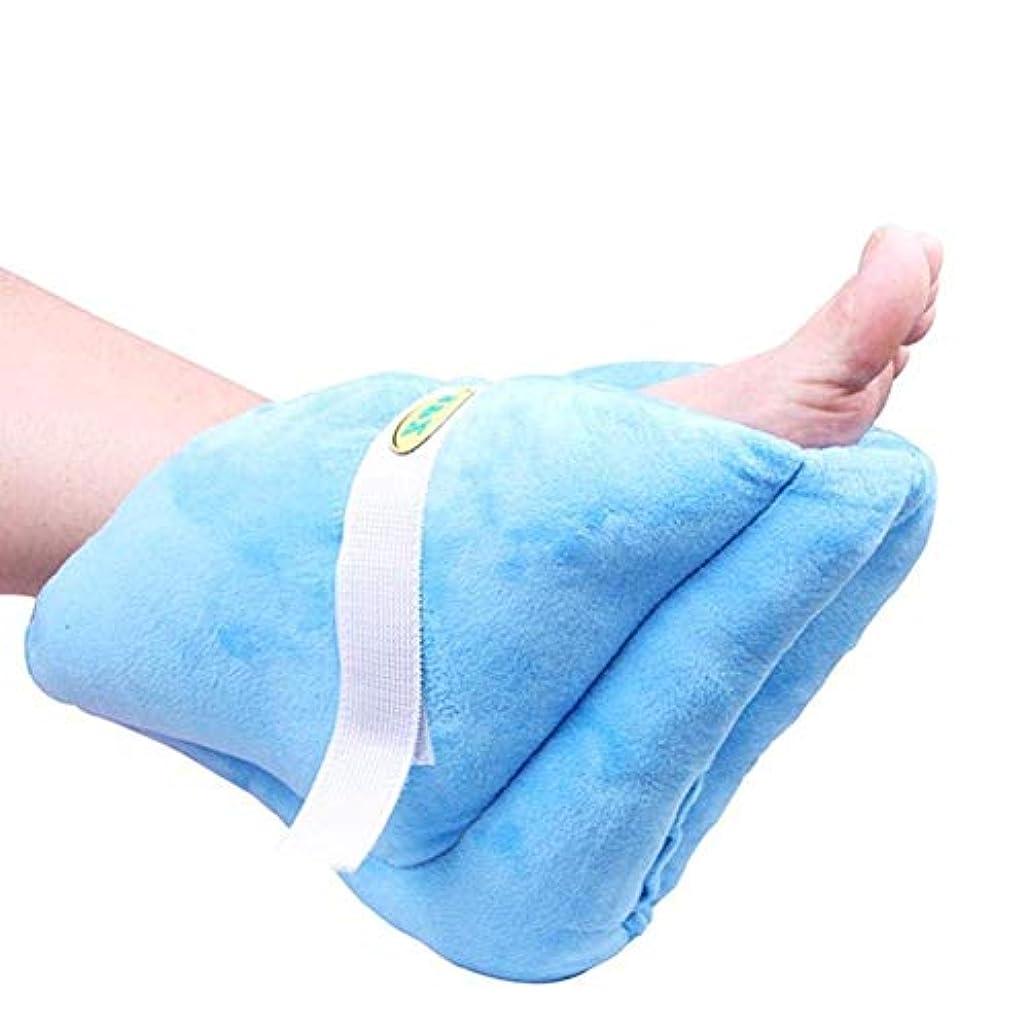 のぞき穴禁止超音速ヒールプロテクタークッション - フットプロテクターピローブーツ - 褥瘡の予防と足圧を軽減するためのフットサポートピロー