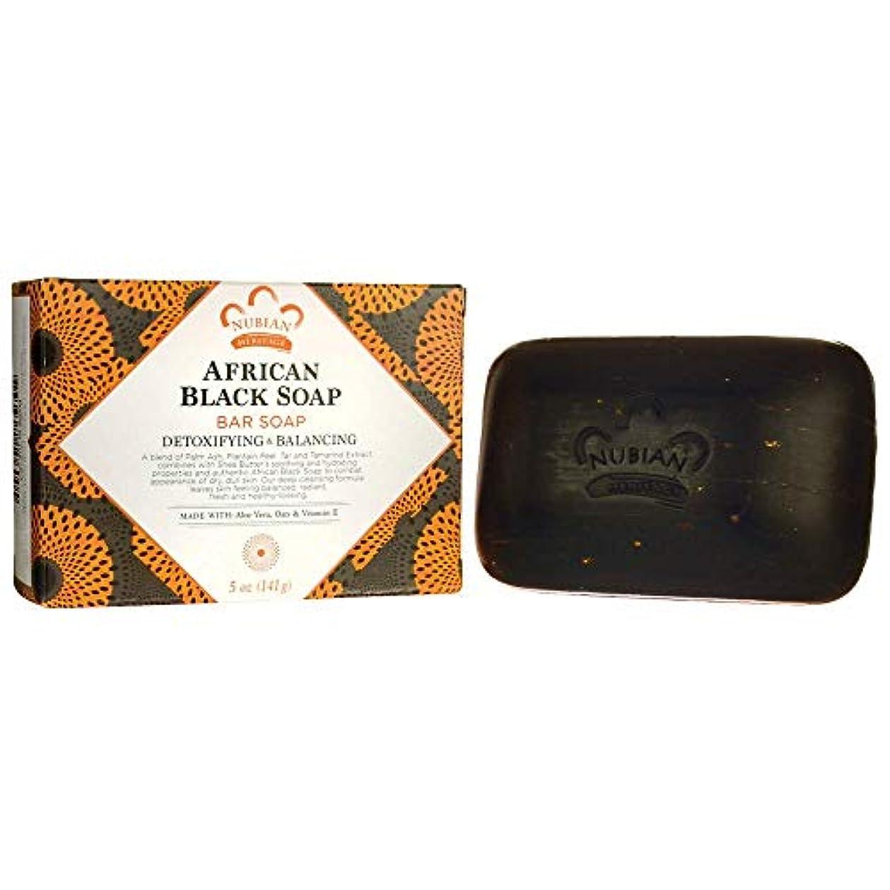 生きるグリーンランドなぞらえるAfrican Black Soap Bar Soap