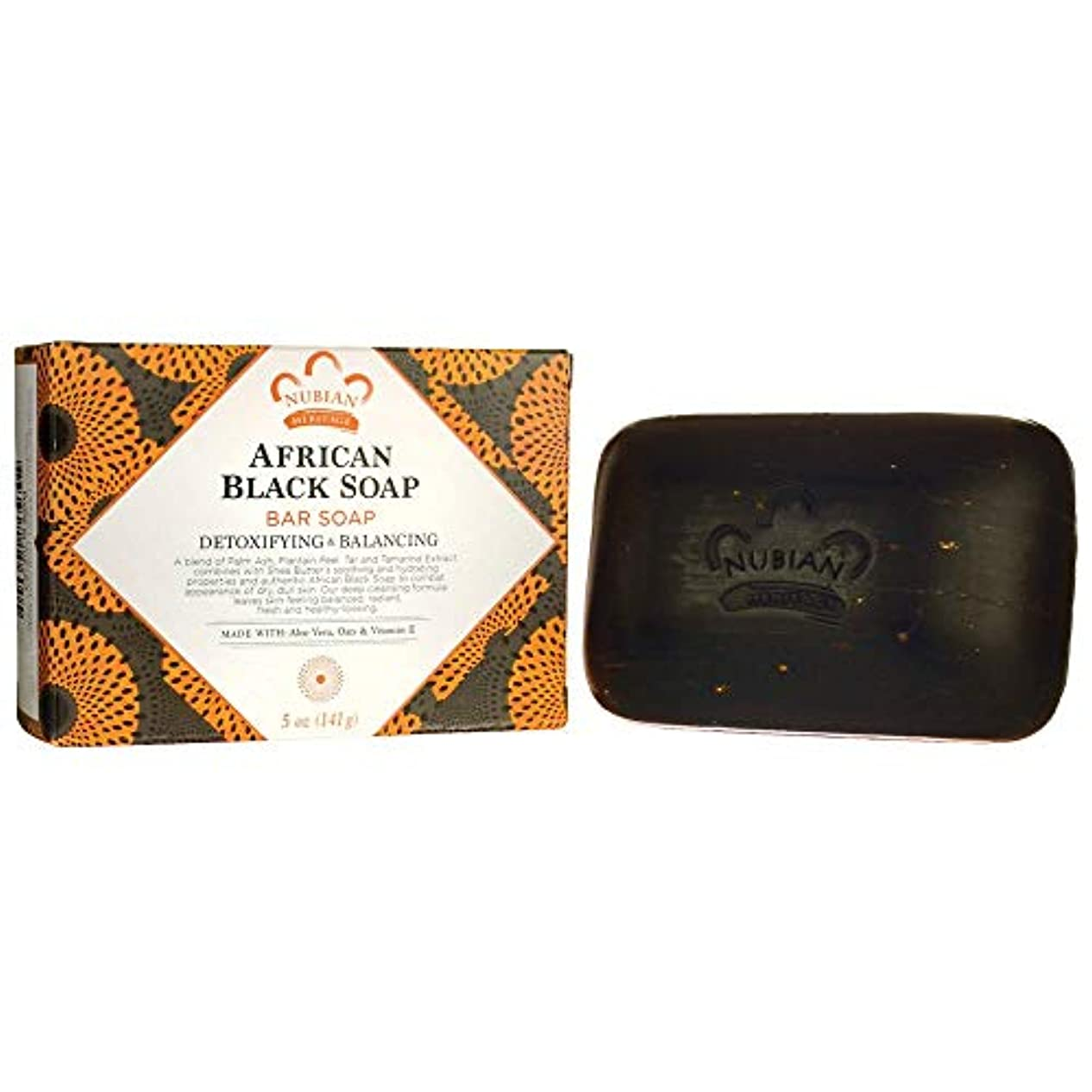 手術メタリック標高African Black Soap Bar Soap