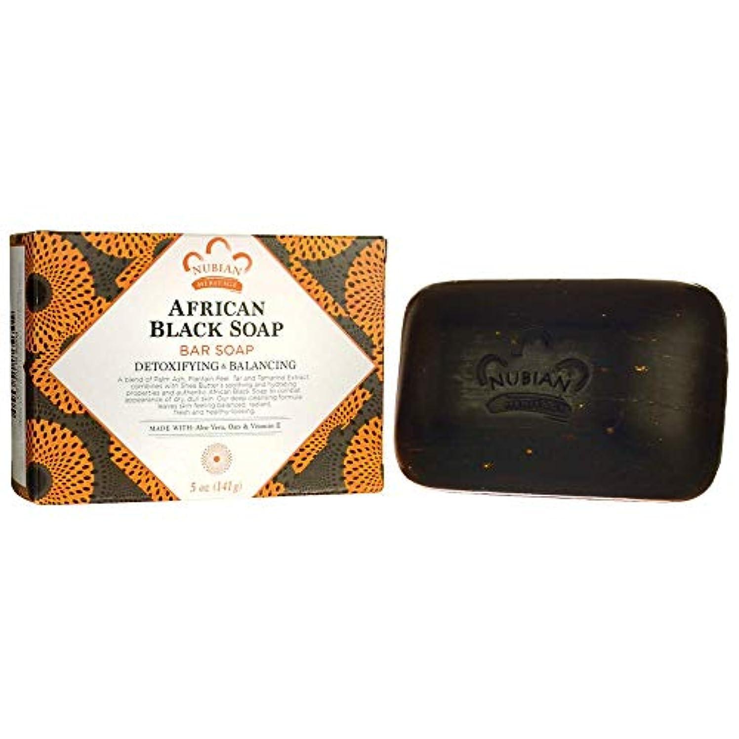 ジャケット再開六月African Black Soap Bar Soap