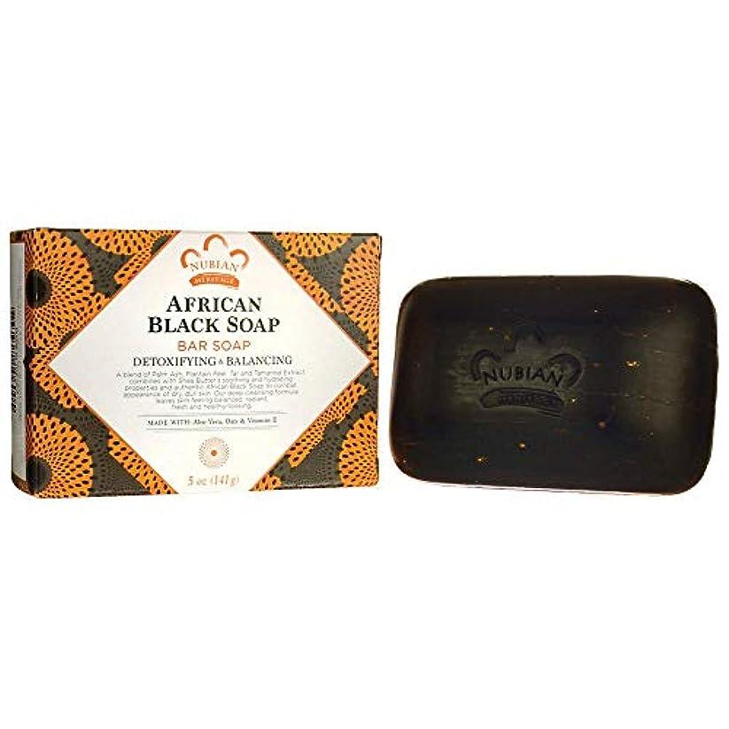 ベル見通しトリムAfrican Black Soap Bar Soap