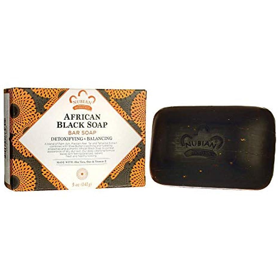 執着同種のロック解除African Black Soap Bar Soap
