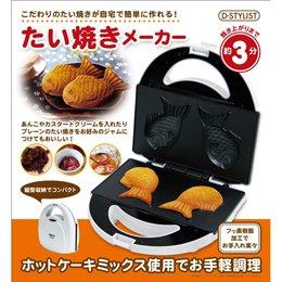 ピーナッツクラブ D-STYLIST たい焼きメーカー  KK-00310 KK-00310