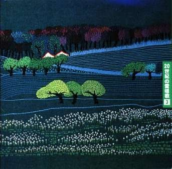 20世紀の愛唱歌(3)~日本の名歌