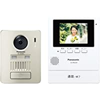 パナソニック ワイヤレステレビドアホン(モニター親機+ワイヤレス玄関子機) VL-SGZ30