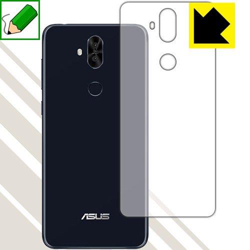 特殊処理で紙のような質感を実現 ペーパーライク保護フィルム ASUS ZenFone 5 Lite (ZC600KL)/ZenFone 5Q 背面のみ 日本製