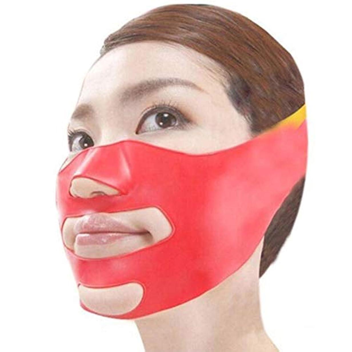 有利副詞ヘッドレスシリコーンフェイススリミングマスクフェイスチンリフトバンドスキンケアリフティングラップVシェイプダブルチンタイトベルト(Color:red)