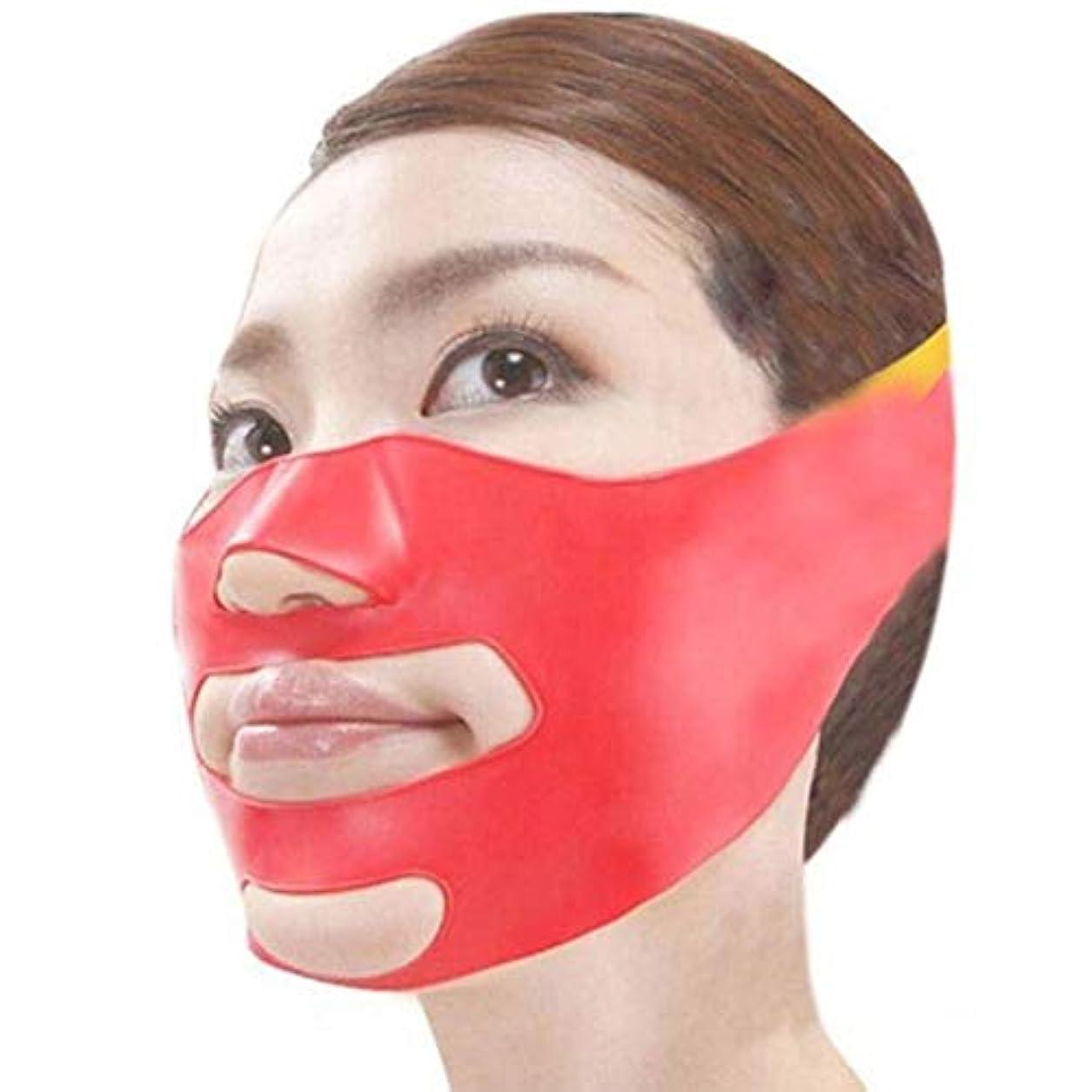 余裕がある成熟した最小化するシリコーンフェイススリミングマスクフェイスチンリフトバンドスキンケアリフティングラップVシェイプダブルチンタイトベルト(Color:red)