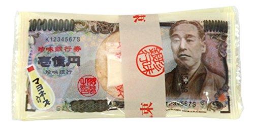 ケイ・エスカンパニィー 珍味銀行お札束 1束(5袋)×9袋