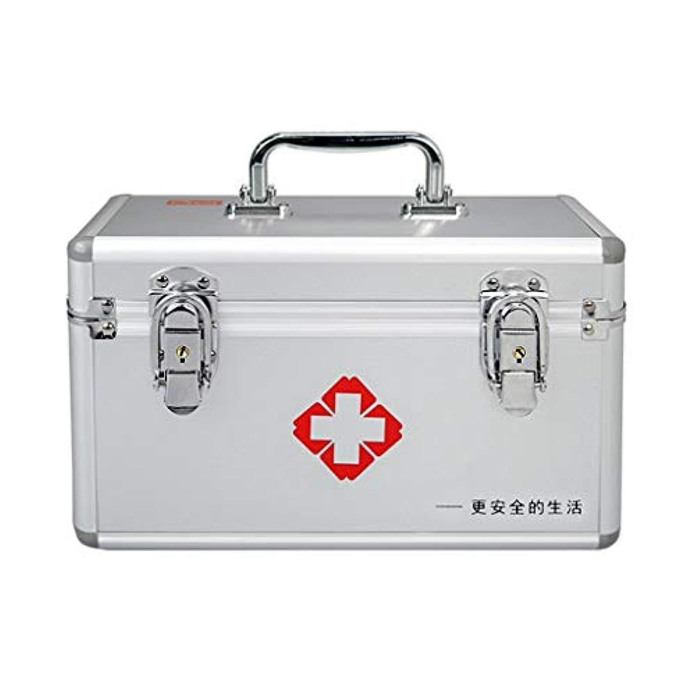 肩をすくめるシェル賞賛Yxsd 応急処置キット収納ボックス、ロック可能な2層応急処置ケース、アルミフレーム医療収納容器ボックス (Size : 16inch)