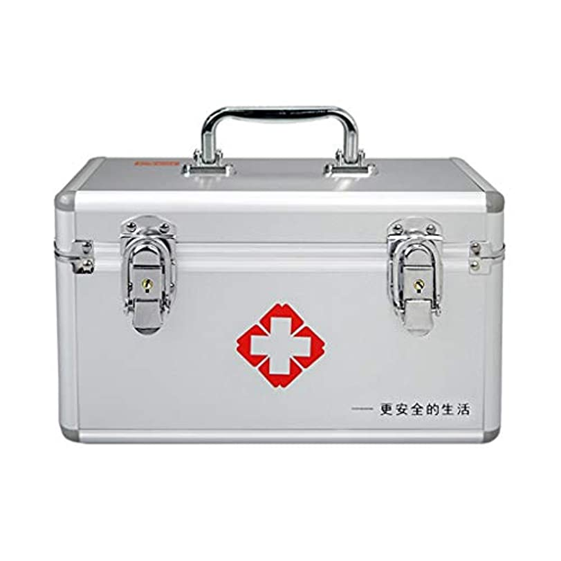 同級生若者秋Yxsd 応急処置キット 医療キャビネット子供の応急処置キットボックス、緊急医療キット家庭用多層収納ボックス、アルミ