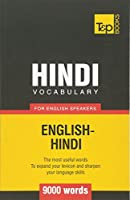 Hindi vocabulary for English speakers - 9000 words