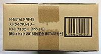 HI-METAL R VF-1S ストライクバルキリー ロイ・フォッカー・スペシャル魂STAGE付き