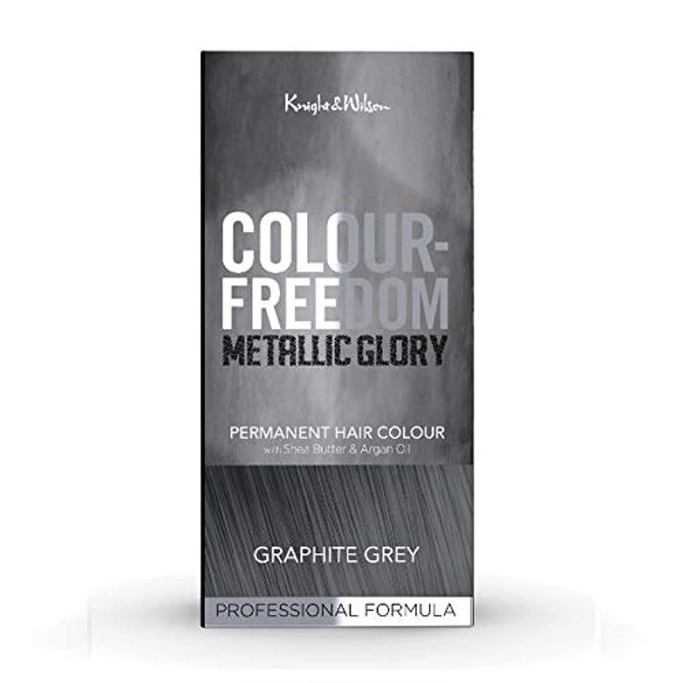 葉っぱ陪審失礼な[Colour Freedom ] 色自由金属栄光グラファイトグレー617 - Colour Freedom Metallic Glory Graphite Grey 617 [並行輸入品]