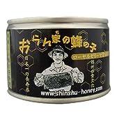 おらん家の蜂の子缶詰 日本産 140g入