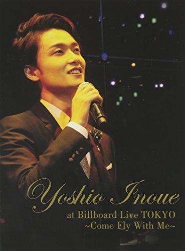 井上芳雄 at Billboard Live TOKYO~Come Fly With Me~(仮) (DVD2枚組+CD)