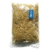 静岡県蒲原特産 ヤマセン「いわし削り」 1kg