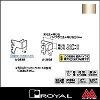 e-kanamono ロイヤル FOブラケット24(内々用外はめ式) A-282S 50 Aニッケルサテン ※片側のみ(左右セットではありません)