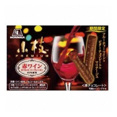 森永製菓 小枝プレミアム 赤ワイン 48g 90コ入り