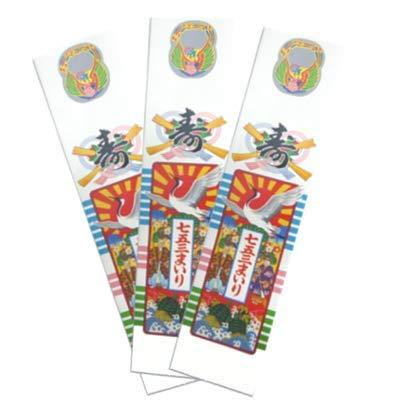 七五三 千歳飴の袋 6号まいり 七五三まいりタイプ(100枚セット)No.2006
