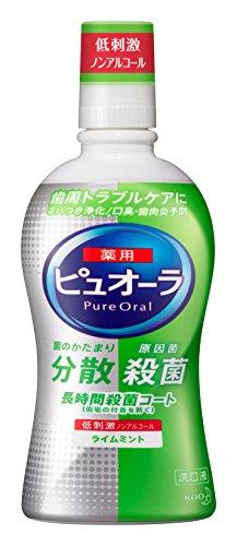 ピュオーラ 洗口液 ライムミント ノンアルコールタイプ 42...