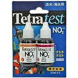 テトラテスト亜硝酸用補充試薬