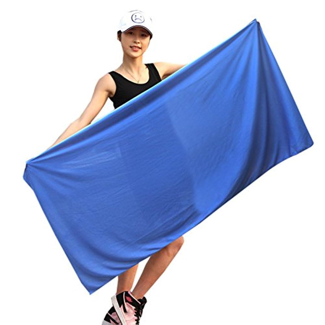 ZumZup 冷却タオル 80 * 150㎝ 超涼しい バスタオル スポーツ プール 運動 水泳 熱中症対策 UVカット 紫外線対策 速乾タオル スポーツタオル 大判 大きいサイズ ローズ