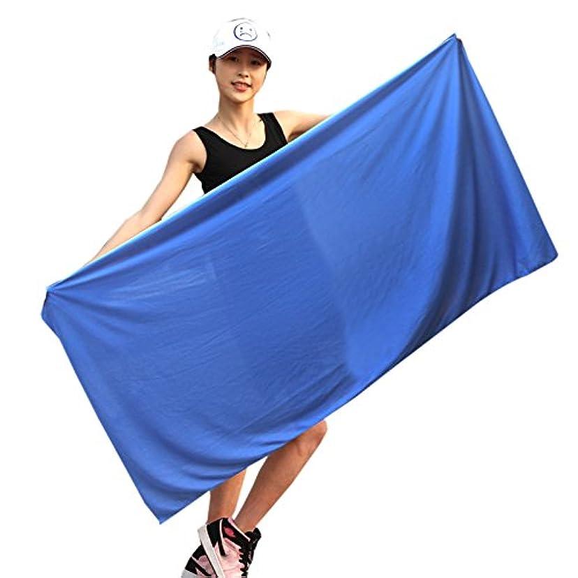 変える制限された浅いZumZup 冷却タオル 80 * 150㎝ 超涼しい バスタオル スポーツ プール 運動 水泳 熱中症対策 UVカット 紫外線対策 速乾タオル スポーツタオル 大判 大きいサイズ ローズ