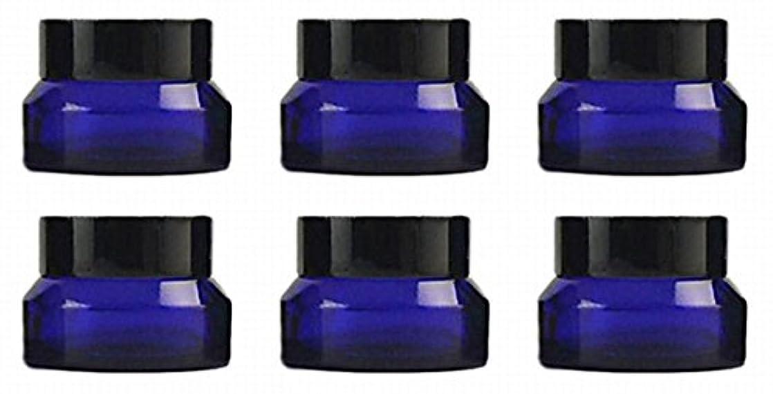 サミットサミット大声で【Rurumi】ハンドクリーム 容器 遮光 ジャー 30g 6個 セット アロマ ハンド クリーム 遮光瓶 ガラス 瓶 アロマ ボトル ビン 保存 詰替え (コバルトブルー)
