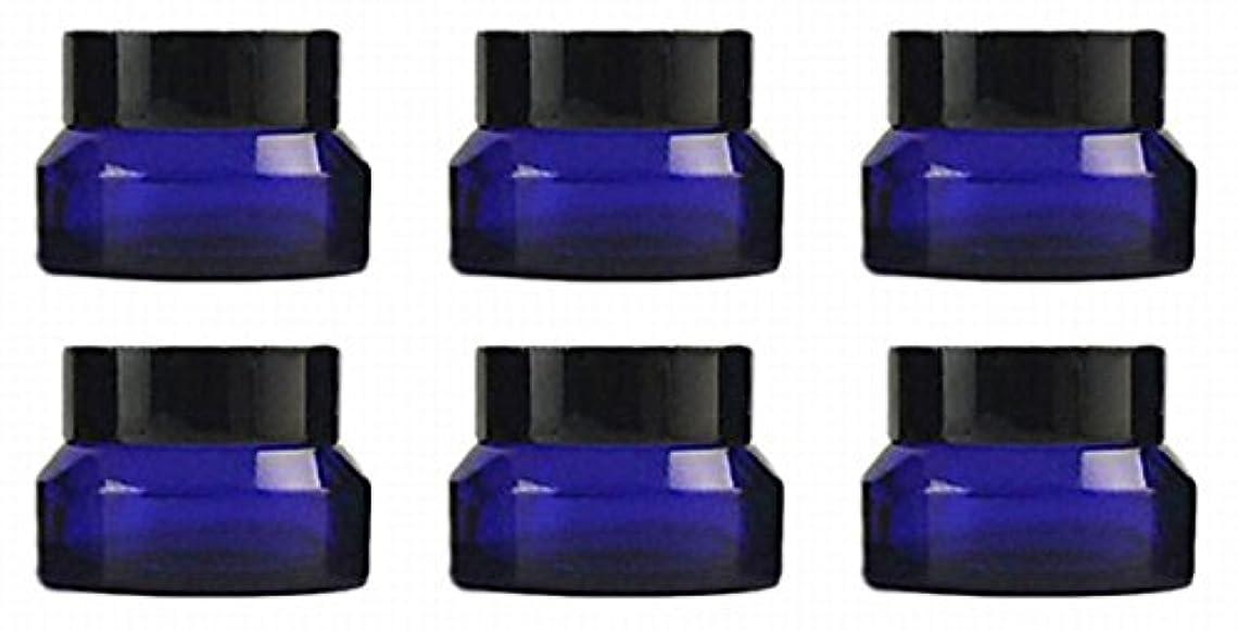 石の言い訳モス【Rurumi】ハンドクリーム 容器 遮光 ジャー 30g 6個 セット アロマ ハンド クリーム 遮光瓶 ガラス 瓶 アロマ ボトル ビン 保存 詰替え (コバルトブルー)