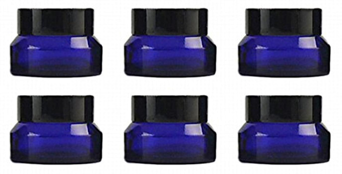 傭兵精緻化飼いならす【Rurumi】ハンドクリーム 容器 遮光 ジャー 30g 6個 セット アロマ ハンド クリーム 遮光瓶 ガラス 瓶 アロマ ボトル ビン 保存 詰替え (コバルトブルー)