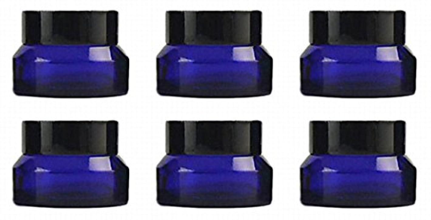 悲しみ前方へ計算【Rurumi】ハンドクリーム 容器 遮光 ジャー 30g 6個 セット アロマ ハンド クリーム 遮光瓶 ガラス 瓶 アロマ ボトル ビン 保存 詰替え (コバルトブルー)