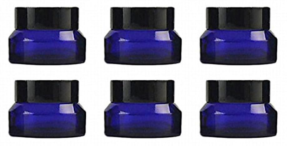 協定専門用語あなたのもの【Rurumi】ハンドクリーム 容器 遮光 ジャー 30g 6個 セット アロマ ハンド クリーム 遮光瓶 ガラス 瓶 アロマ ボトル ビン 保存 詰替え (コバルトブルー)