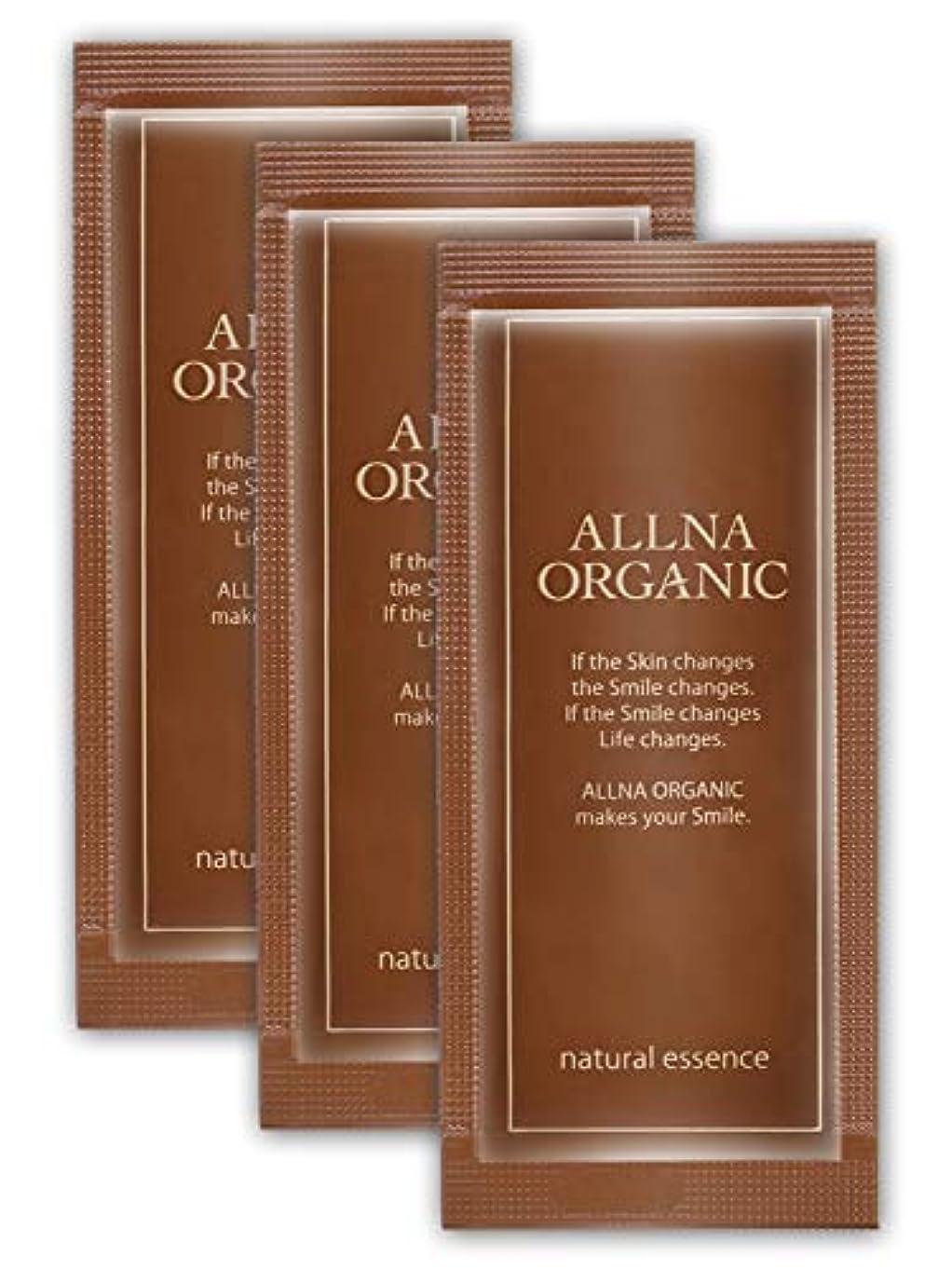 該当する値同情的オルナ オーガニック 美容液 サンプルパウチ「 くすみ 対策用 」「 コラーゲン 3種 + ヒアルロン酸 4種 + ビタミンC 4種 + セラミド 配合」 3ml ×3