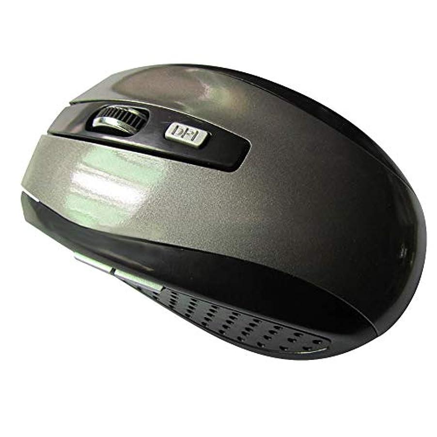 背の高いサミット手順chenrui ワイヤレスマウス 2.4 G 無線マウス ゲームマウス ゲームマウス 省エネルギー 省電力 マウス 持ち運び便利 コンピューターマウス コンパクト (銀+黒)