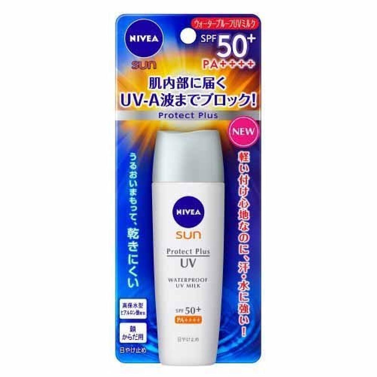 しなければならない成長休日にニベアサン プロテクトプラス ウォータープルーフUVミルク SPF50+PA++++ 40ml