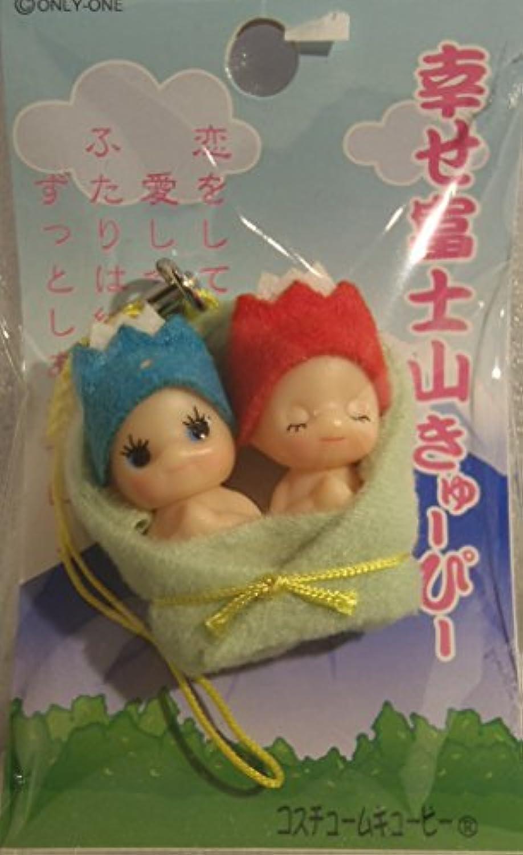 キューピー ご当地限定 QP ご当地 幸せ富士山きゅーぴー