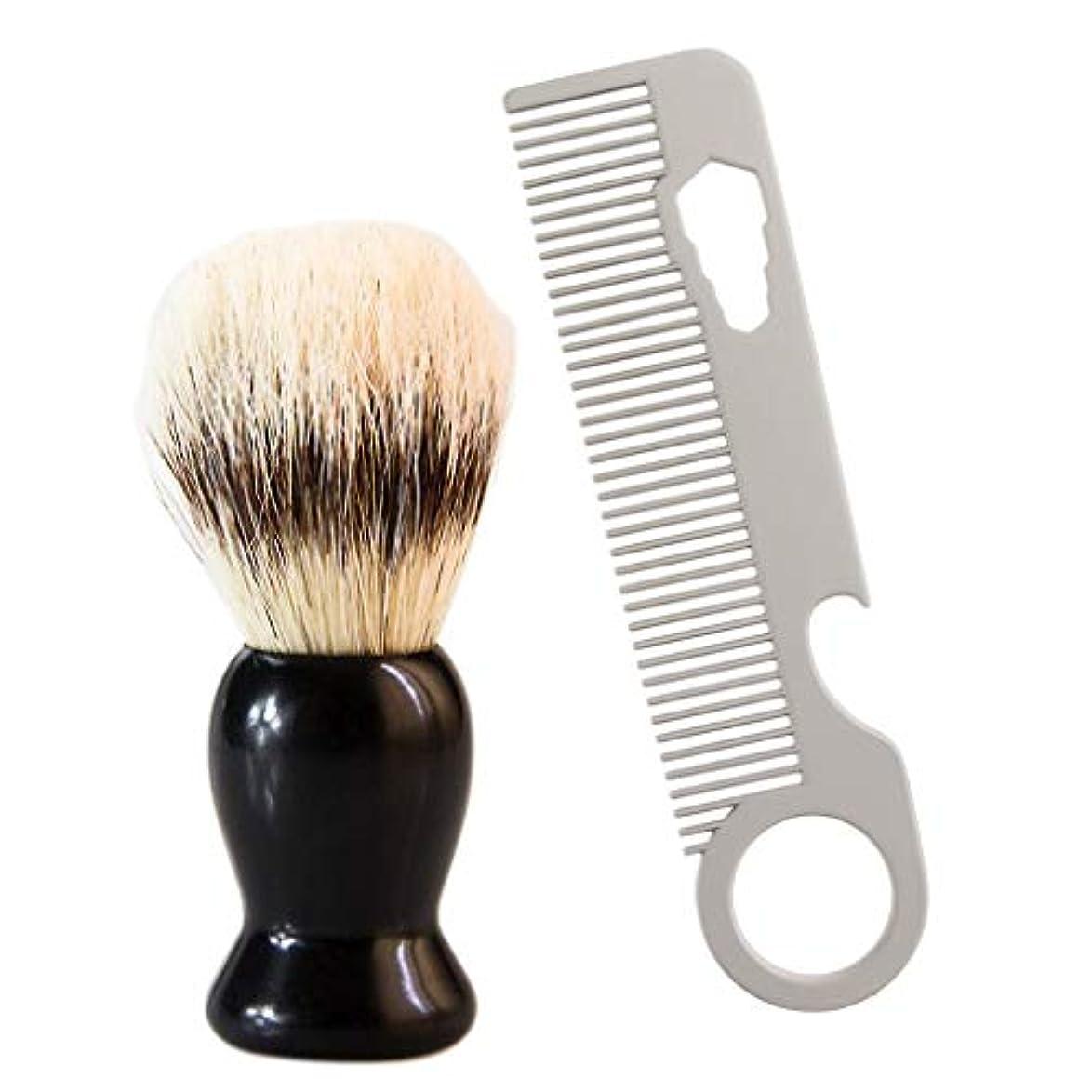 聖職者採用するマスタードFLAMEER メンズ シェービングブラシ サロン 髭剃り ステンレス ひげ剃り櫛 ビアードコーム 使いやすい 高級