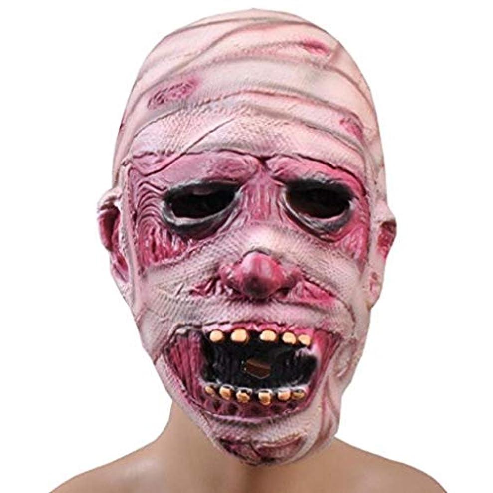 ハロウィーン仮装パーティーマスク