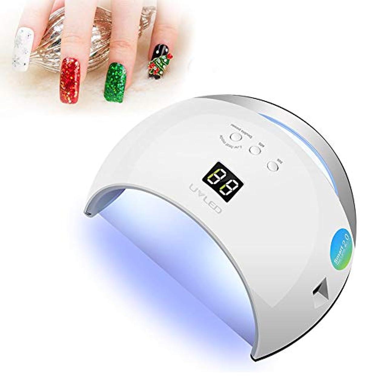 変更スクレーパーやさしいネイルグルー用LED UVランプ、ゲル研磨用48Wクイックネイルドライヤー、ネイルライト、インテリジェント自動検知、ネイル用サロン品質プロフェッショナルジェルライ