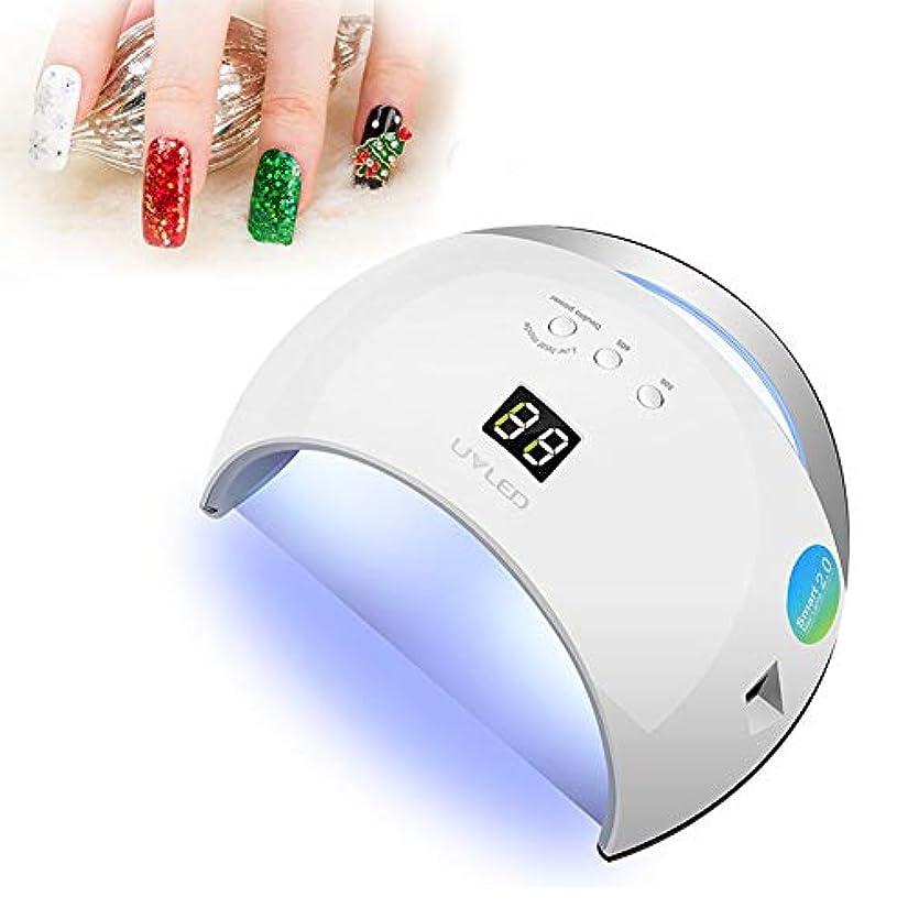 冷蔵する静けさカレッジネイルグルー用LED UVランプ、ゲル研磨用48Wクイックネイルドライヤー、ネイルライト、インテリジェント自動検知、ネイル用サロン品質プロフェッショナルジェルライ