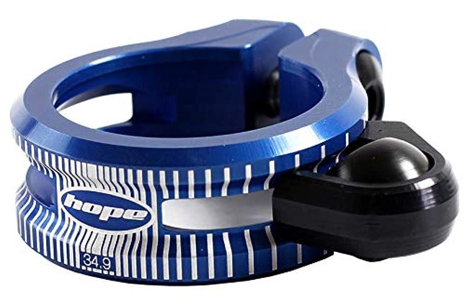 悲鳴誇り仮定Hope Dropper Seat Clamp, 34.9mm, Blue by Hope